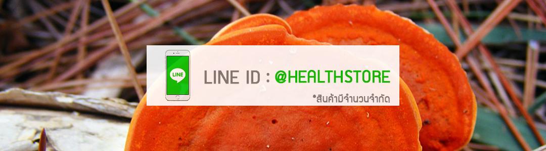 banner slider healthstore
