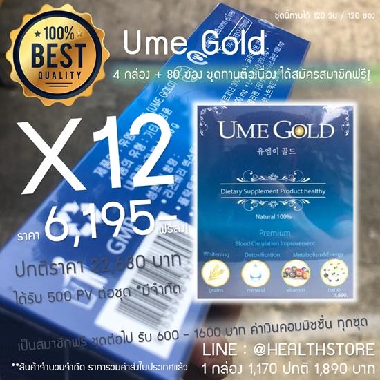 Ume Gold