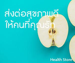healthstore-banner-300