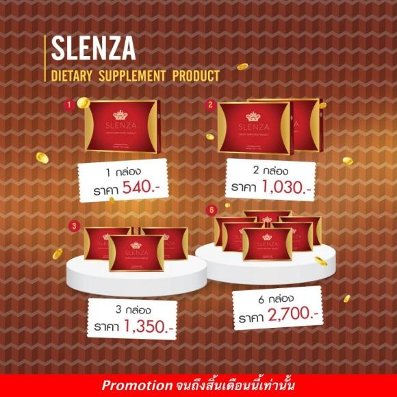 Slenza ลดน้ำหนักราคา