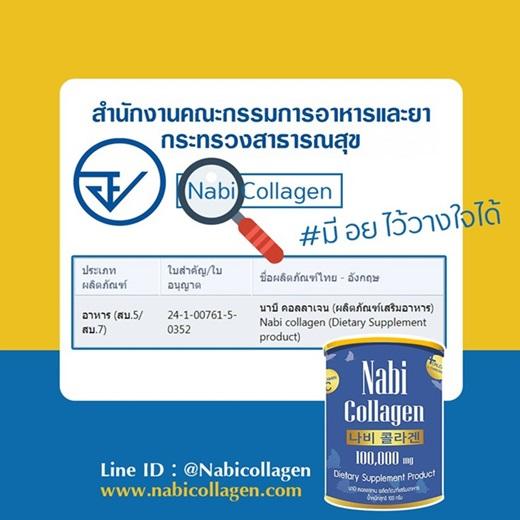 Calcium L theonate มีอย